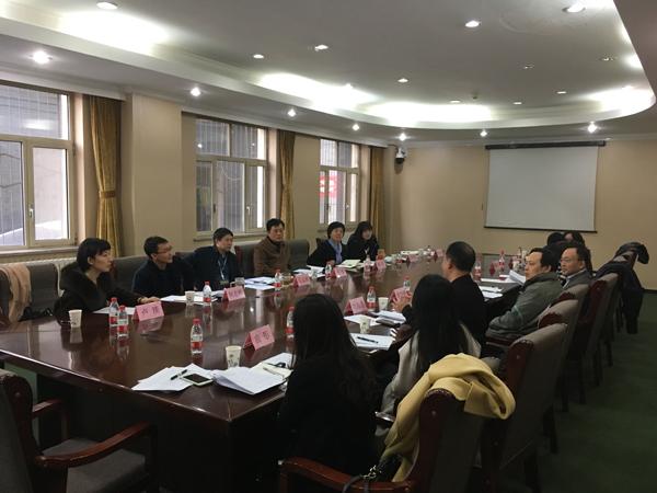 第四党支部组织联学共建专题研讨活动