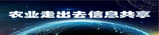 QQ截图20200720163757_副本.png